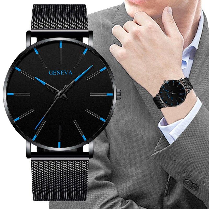 Часы наручные мужские ультратонкие, модные деловые повседневные Простые кварцевые аналоговые, с сетчатым браслетом из нержавеющей стали