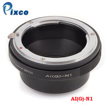 Pixco Ni(G) N1 Built In Iris Control Lens Adapter Suit For Nikon F Mount G Lens to Nikon 1 Camera