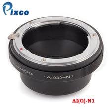 Pixco Ni (G)  N1 Tích Hợp Hoa Tán Điều Khiển Chuyển Đổi Ống Kính Lens Phù Hợp Với Cho Nikon F Gắn Ống Kính G to Nikon 1 Camera