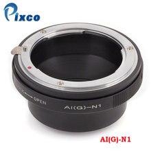 Pixco Ni(G) N1 Встроенный адаптер для регулировки радужной оболочки объектива подходит для Nikon F Mount G Lens to Nikon 1 Camera
