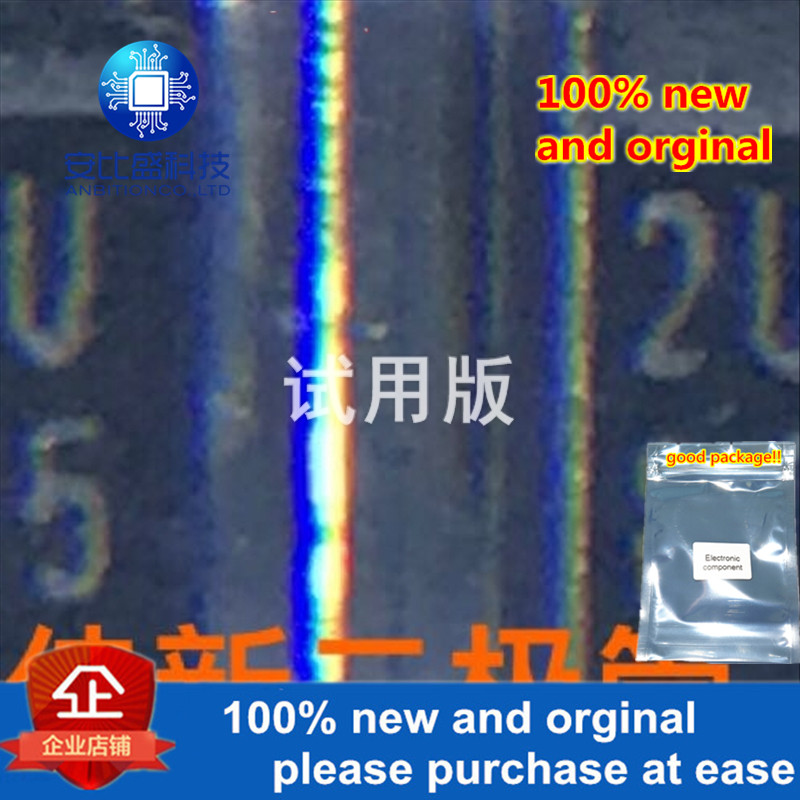 25-50pcs 100% New And Orginal D1FL20U 1.1A200V Ultrafast Recovery Diode Silk-screen 2U   In Stock
