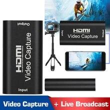 Устройство видеозахвата hd 1080p 30 кадров в секунду совместимое