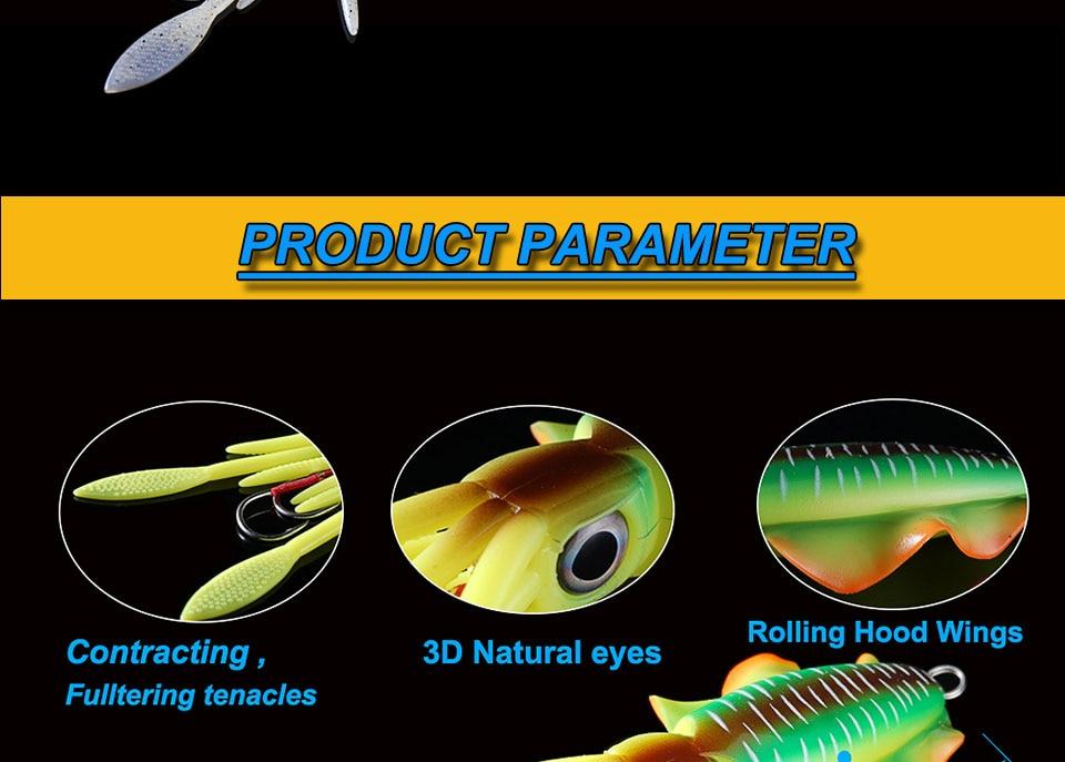 Leurre calamar souple 20g/60g/80g/100g/120g/150g Lumineux