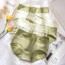 Culotte taille haute 4 en coton pour femmes, sous-vêtement moulant, respirant, confortable, Lingerie féminine