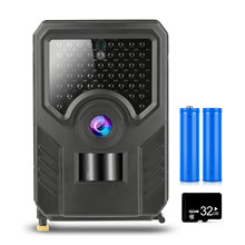 12MP 1080P HD resistente al agua cámara de caza Cámara sendero detección de movimiento infrarroja cámara de Vida Silvestre de vigilancia foto de cámara trampas
