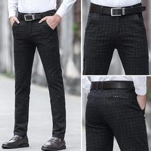 Мужчины осень зима плед карман длинные тонкие брюки офис платье брюки