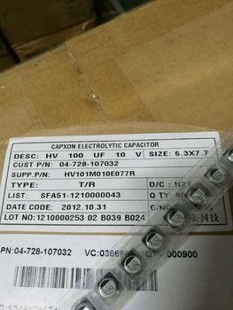 цена на 100pcs/lot CAPXON all series solid capacitor polymer capacitor SMD solid capacitor free shipping