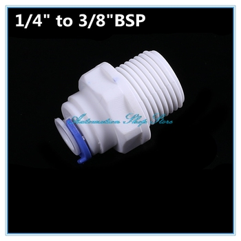 1/4 OD Tube * 3/8  BSP Male Quick Connection Water Purifier Fittings Aquarium RO Water System image