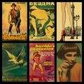 Купите три в подарок один винтажный сексуальный Классический фильм целлюлозный роман/amelie/Leon постер коричневый бумажный постер декоративна...