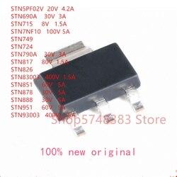 10PCS STN5PF02V STN690A STN715 STN7NF10 STN749 STN724 STN790A STN817 STN826 STN83003 STN851 STN878 STN888 STN951 STN93003 SOT223