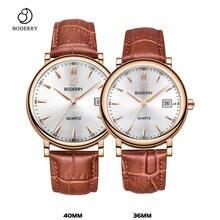 Парные часы для влюбленных роскошные швейцарские кварцевые пара