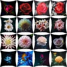 Стерео Роза цветок Камелия Подушка-лотос Чехлы 26 стилей Современная декоративная подушка чехол мягкая подушка крышка 45X45 см