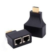 1 זוג HDMI תואם וידאו הארכת Extender מתאם אות מגבר RJ45 מקסימום 30M עבור HDTV קצרמר DVD מקרן