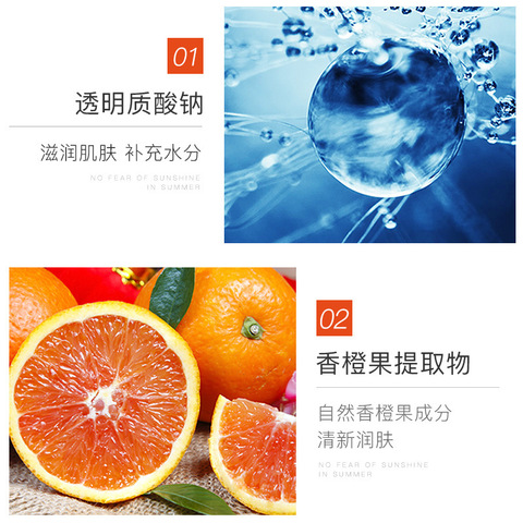 imagens de laranja fresco sangue rosto