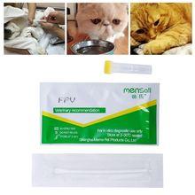 Meerkat Fever Virus Detection Paper Cat Supplies FPV Parvovirus Test Card M68E