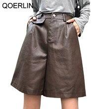 QoerliN-pantalones cortos de piel sintética para mujer, Bermudas de cintura alta, holgados de piel sintética, informales, ropa de calle, 2020
