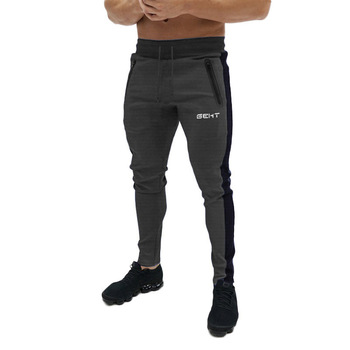 SITEWEIE Men's High Quality Pants Fitness Elastic Pants Bodybuilding Clothing Casual Camouflage Sweatpants Joggers Pants L246 7