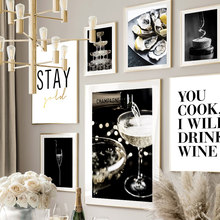 Oysters Plate Champagne Wine Quotes Nordic Posters And Prints Wall Art Canvas Painting Wall Pictures Kitchen Restaurant Decor