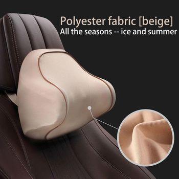 Hot New 1 PCS Car Pillow Space Memory Foam Neck Headrest Car Covers Vehicular Pillow Car Seat Cover Headrest Neck Pillow For Car|Seat Supports| |  -