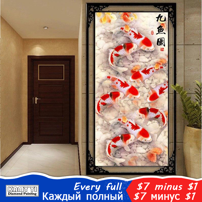 "Diamond embroidery  full square round diamond 5D DIY diamond painting ""Koi"" embroidery cross stitch mosaic home decoration gift"