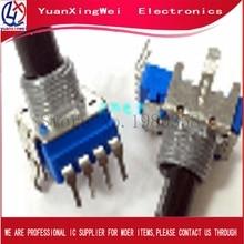 10 개/몫 rk11k 유형 4 핀 단일 축 전위차계 b10k 길이 13mm 증폭기 b103 4 볼륨 전위차계