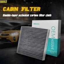 Пыльца автомобиля салонный фильтр активированный уголь 87139-YZZ08 SEDNF-29100 для Toyota RAV4 Camry Prius Corolla Lexus RX GS LX GX IS Subaru