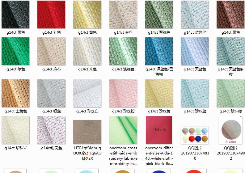 100% Cotton Embroidery Aida Cloth Fabric Canvas // Cross Stitch Aida Cloth Fabric Canvas Aida Cloth 14CT/11CT/9CT