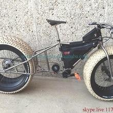 Titanium Толстая велосипедная Рама с 44 мм передней рамой и коробкой передач через мост плавкий предохранитель