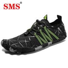 Для мужчин Быстросохнущие кроссовки босиком обувь на плоской