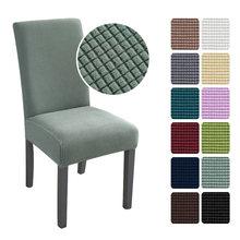 3 tipos de material barato jacquard jantar cadeira capa elastano elástico estiramento cadeira slipcover caso para cadeiras cozinha banquete do hotel