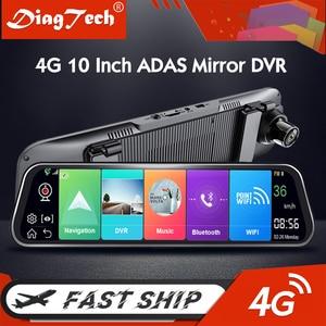 10 Inch GPS Car Rearview Mirror Auto Recorder Android 8.1 Car DVR Mirror Dash Camera 4G & WiFi FHD Car Mirror VIdeo ADAS