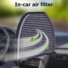 Воздушный фильтр для салона с активированным углем для Mercedes-Benz W204 W212 C207 2128300318 аксессуары для системы охлаждения автомобиля