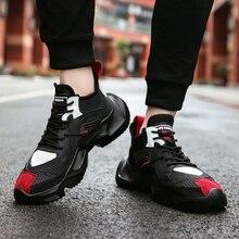 Hot men's sports shoes comfortable and breathable men's casu