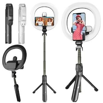 5 w 1 selfie lampa pierścieniowa bezprzewodowy kijek do selfie Bluetooth selfie stick mini statyw ręczny selfie stick z wyciągnikiem selfie stick z pilotem tanie i dobre opinie OUTMIX Aluminium CN (pochodzenie) Smartfony 862mm 846mm 6 meters or more 2 4GHz-2 4835GHz