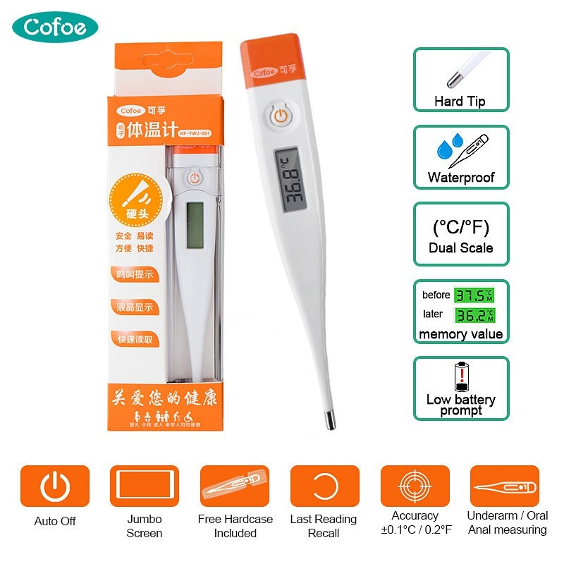 Cofoe Electronic Body Thermometer Baby Fever Medical Body Temperature Household Digital Clinical Koorts Thermometer Ovulation