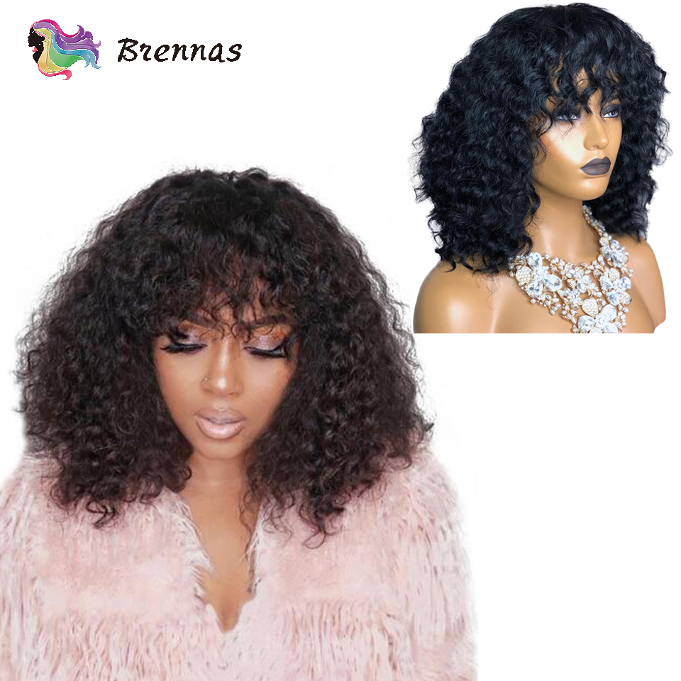 Brennas Human Hair Lace Wig Short Curly Bob Wig With Bangs Brazilian Hair 13X4 Lace Front Wig For Women Non-Remy Hair 150%D