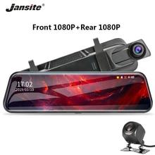 Jansite 10-дюймовая шпилька для Сенсорный экран 1080P Видеорегистраторы для автомобилей потоковый медиа-камера с углом обзора в Двойной объектив видео Регистраторы зеркало заднего вида 1080p камера заднего вида