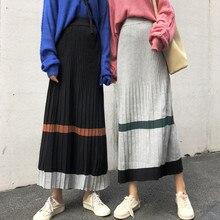 Осень Зима Длинные юбки для женщин уличная Эластичная Высокая талия трикотажные лоскутные плиссированные миди юбки корейский стиль jupe femme falda