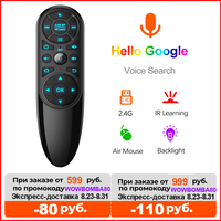 VONTAR Q6 Pro Control remoto por voz 2,4G inalámbrico Air Mouse giroscopio IR aprendizaje para Android tv box H96 X96 Max Plus X96 mini