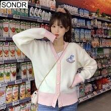 Женский кардиган свитер осень 2020 корейский Свободный вязаный