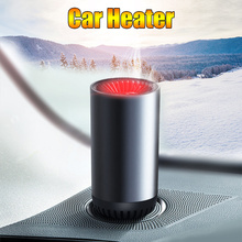 Winter Car Heater Universal 12V Car Interior Heating Cooling Fan Heater Window Mist Remover Portable Car Heaters