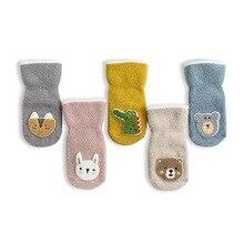 Thicken Autumn Winter Coral Fleece Baby Kids Socks Soft Warm Socks for Children 0-3 Years Boys Girls Non-slip Floor Baby Socks
