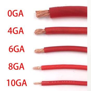 Cable de cobre puro para coche, Cable de Audio Hi-Fi de alta calidad, estándar internacional, OFC, 10GA, 8GA, 6GA, 4GA, 0GA, color rojo, 1m 1