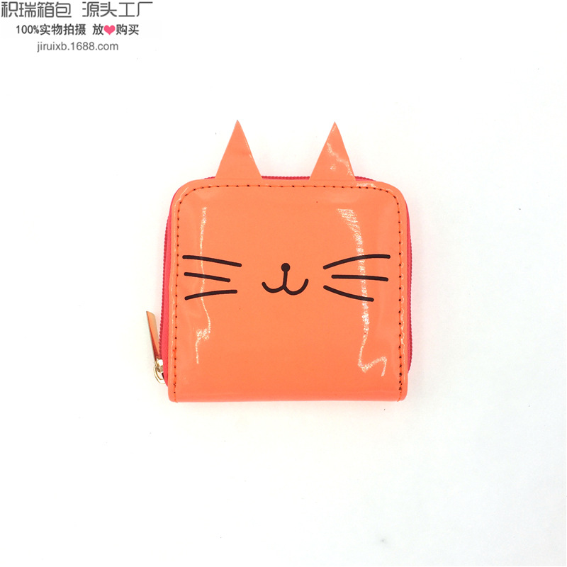 Hot Sales Short Cat Pu Wallet Laser Printing Wallet Children's Bags Mini Purse Yiwu