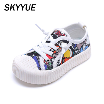 Spring Kids Casual Sneakers Baby Girls Mesh Canvas Shoes Children Brand Sneakers Boys Sport Sneakers Slip On Sneakers Trainers фото