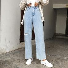 2020 драпированные широкие брюки с высокой талией женские свободные