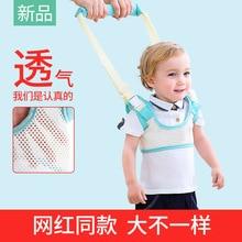 Child Leash Baby Harness Sling Boy Girsls Breathable Learning Walking Harness Care Infant Aid Walking Assistant Belt Baby Walker