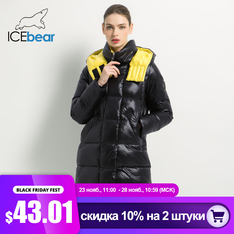 2020 New Winter Women Jacket Fashion Woman Cotton High Quality Female Parkas Hooded Women's Coats Brand Clothing|Parkas| - AliExpress