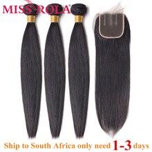 Miss Rola волосы прямые перуанские волосы пряди с закрытием человеческие волосы натуральный цвет не Реми волосы 3 пряди с закрытием 4*4