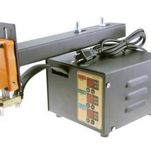 JST-IIS сварочный аппарат, новинка, 3 кВт, высокомощный точечный сварочный аппарат для литиевой батареи 18650, высокоточная сварочная точечная Импульсная Сварка, 220 В